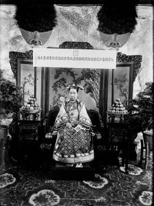 L'impératrice douairière Cixi